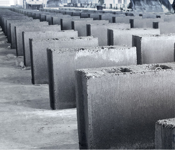 Призначення бетону купить бетон в истру