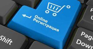 Державна реєстрація ТОВ онлайн