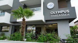 Кращі готелі Північної Греції